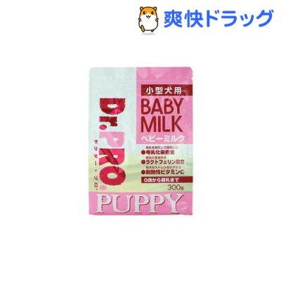 Dr.PRO .ベビーミルク小型犬用 / Dr.PRO(ドクタープロ) / ペット ミルク☆送料無料☆Dr.PRO .ベ...