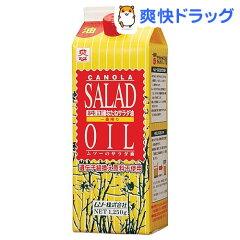 ムソー 純正なたねサラダ油★税抜1900円以上で送料無料★ムソー 純正なたねサラダ油(1.25kg)