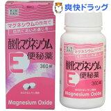 酸化マグネシウムE便秘薬(360錠)