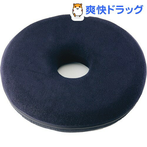 勝野式 医学博士の低反発 円座クッション ブルー(1コ入)【勝野式】【送料無料】