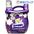 スナッグル エグジラレーション ホワイトラベンダー&バニラオーキッド(2.83L)【スナッグル(snuggle)】