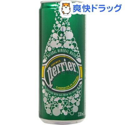 ペリエ ナチュラル 炭酸水(330mL*72缶入)【ペリエ(Perrier)】[炭酸水 缶 ミ…