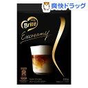 クリーミングパウダー300g【コーヒーミルク】【海外配送可】