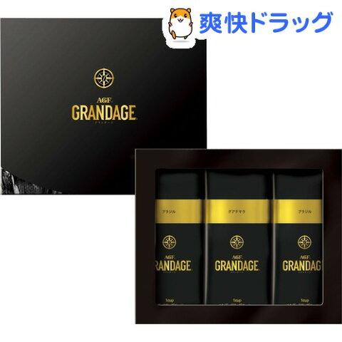 【訳あり】AGF グランデージ ドリップコーヒーギフト GD-10N(8g*6袋入)