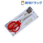 おもてなし和食 三枚刃カニばさみ OR-7104(1コ入)【おもてなし和食】