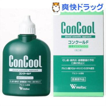 コンクール コンクールF(100ml)【コンクール】[マウスウォッシュ]
