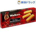 ウォーカー Lパケットフィンガー #115(150g)【ウォーカー】