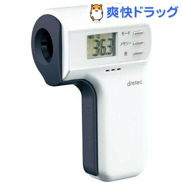 ドリテック 非接触赤外線体温計 ホワイト TO-400WT(1セット)
