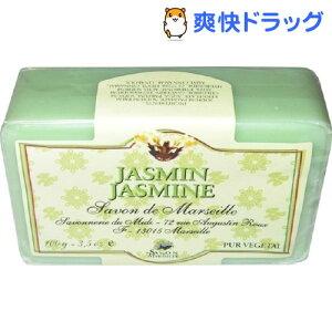 マルセイユ石鹸 ソリッド フローラルジャスミン(100g)【マルセイユ石鹸】[アロマ石けん]