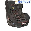 フェラーリ タイプ505 GT ブラック チャイルドシート(1台)