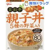 菜彩亭 親子丼(140g)