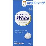 花王ホワイト バスサイズ(6コ入)