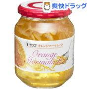 オレンジ ママレード
