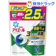 アリエール 洗濯洗剤 リビングドライジェルボール3D 詰め替え 超ジャンボ(44コ入)【アリエール】