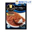 ハチ食品 たっぷりビーフカレー 辛口(250g)[レトルト食品]