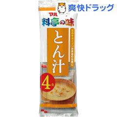 生みそ汁 とん汁(4食入)[インスタント 味噌汁]