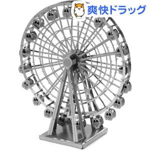 メタリックナノパズル 大観覧車 TMN-052(1コ入)【メタリックナノパズル】
