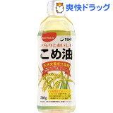 築野食品 こめ油(500g)【TSUNO(築野食品)】