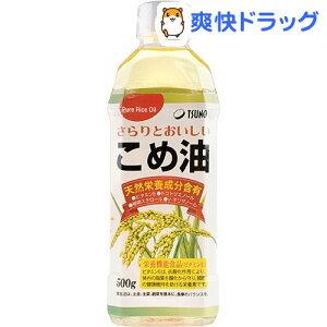 築野食品 こめ油(500g)