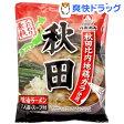 こだわり素材 秋田 醤油ラーメン(1食入)
