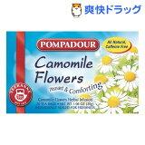 ポンパドール カモミールフラワー(1.50g*20パック)