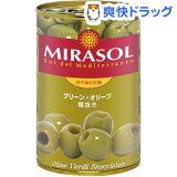 グリーン・オリーブ 種抜き(300g)
