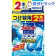 ブルーレット スタンピー 除菌効果プラス フレッシュコットン つけ替用(56g)【ブルーレット】