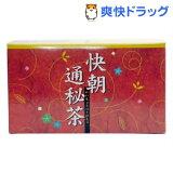 快朝通秘茶 昭和(54包入)【HLSDU】 /[ダイエットティー お茶]【】