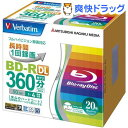バーベイタム BD-R DL 片面2層 録画用 260分 1-4倍速 20枚 VBR260YP20V1 / バーベイタム☆送料...