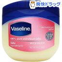 ヴァセリン ペトロリュームジェリー ベビー 保湿クリーム(368g)【ヴァセリン(Vaseline)】