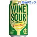 サントリー ワインサワー 白(350ml*24本入)