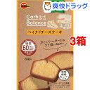 ブルボン カーボバランス ベイクドチーズケーキ(6個入*3箱セット)【ブルボン】