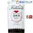 アドグッド ファブラッシュ 柔軟剤 無香料 詰替(540ml*5コセット)【アドグッド】