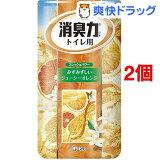 トイレの消臭力 オレンジ(400mL*2コセット)