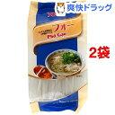 フォー(ベトナムビーフン/平麺)(200g*2コセット)