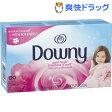 ダウニー シート エイプリルフレッシュ(120枚)【ダウニー(Downy)】