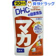 DHC マカ 20日分(60粒)【DHC】[dhc サプリメント マカ タブレット・カプセルタイプ]
