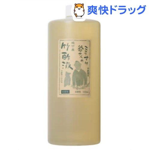 リラックス・マッサージ用品, 竹酢液グッズ (1000mL)
