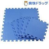 ジョイントマット EVA 30 ブルー(8枚入)