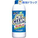 オキシクリーン(500g)【オキシクリーン(OXI CLEAN)】[オキシクリーン 粉末洗剤 カビ掃除]