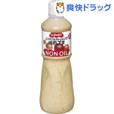 ジャネフ ノンオイルドレッシング 焙煎ごま(1L)【ジャネフ】