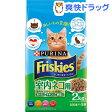 フリスキー ドライ 室内ネコ用(2kg)【フリスキー(Friskies)】[フリスキードライ]