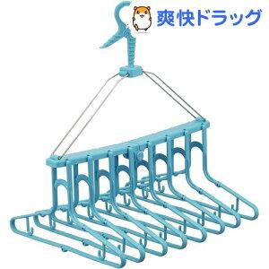 新機能・たためる8連ハンガー(1コ入)【HLS_DU】 /[物干し]