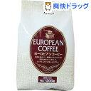 アバンス ヨーロピアンコーヒー(500g)【アバンス】...