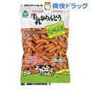 【訳あり】牛乳かりんとう(125g)[お菓子 おやつ]