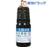 業務用冷麺スープ 徳用(1.8L)