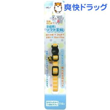 ねこモテ ミニストライプ柄猫首輪 子猫 黄 MSP-4.NM/KI(1コ入)【ねこモテ】