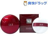 SK-II フェイシャルトリートメント プロテクトルースパウダーUV #01(30g)