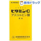 ビタミンC「イワキ」(500g)