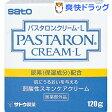 パスタロンクリーム-L(120g)【パスタロン】